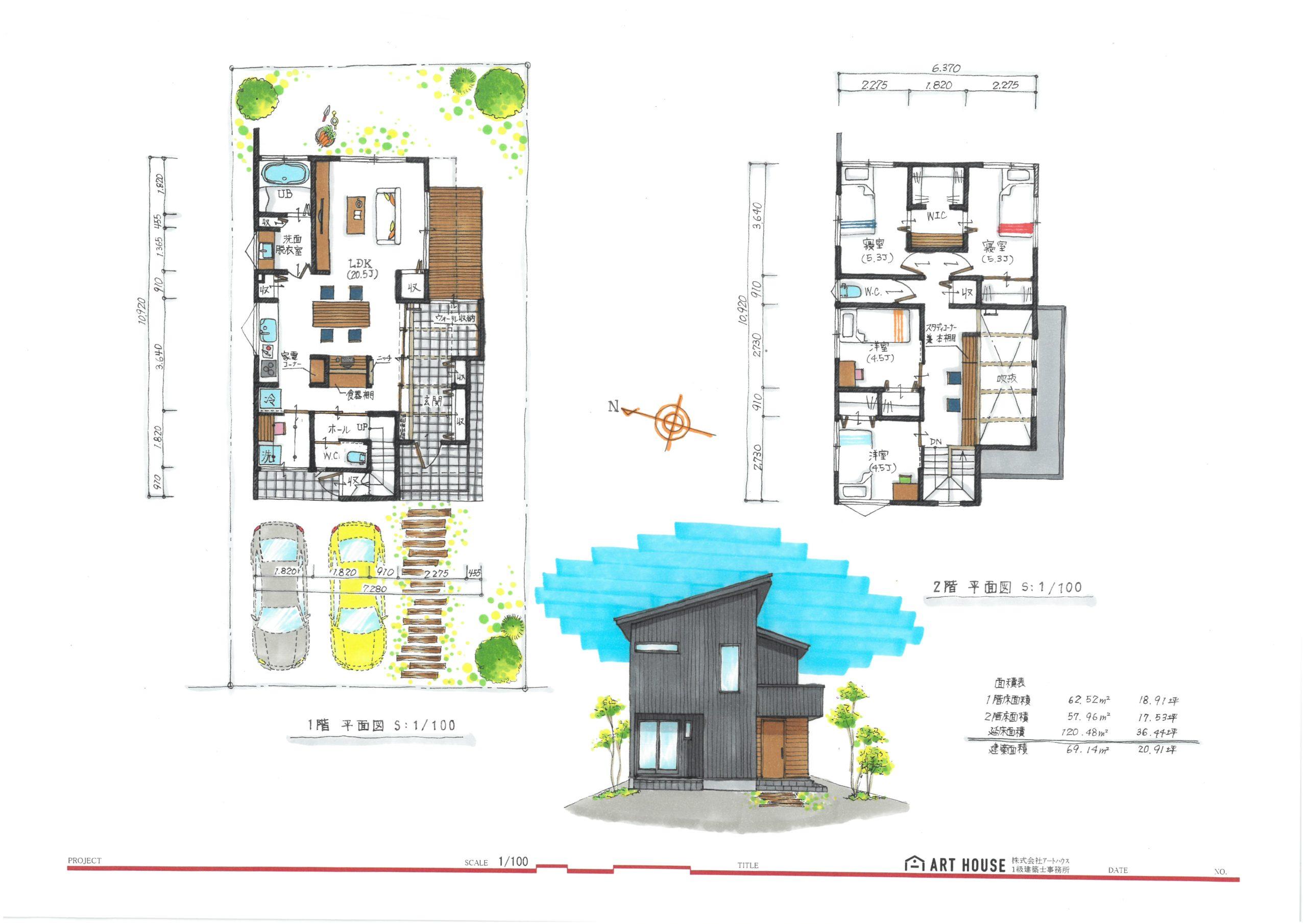 .シンプルデザインハウス