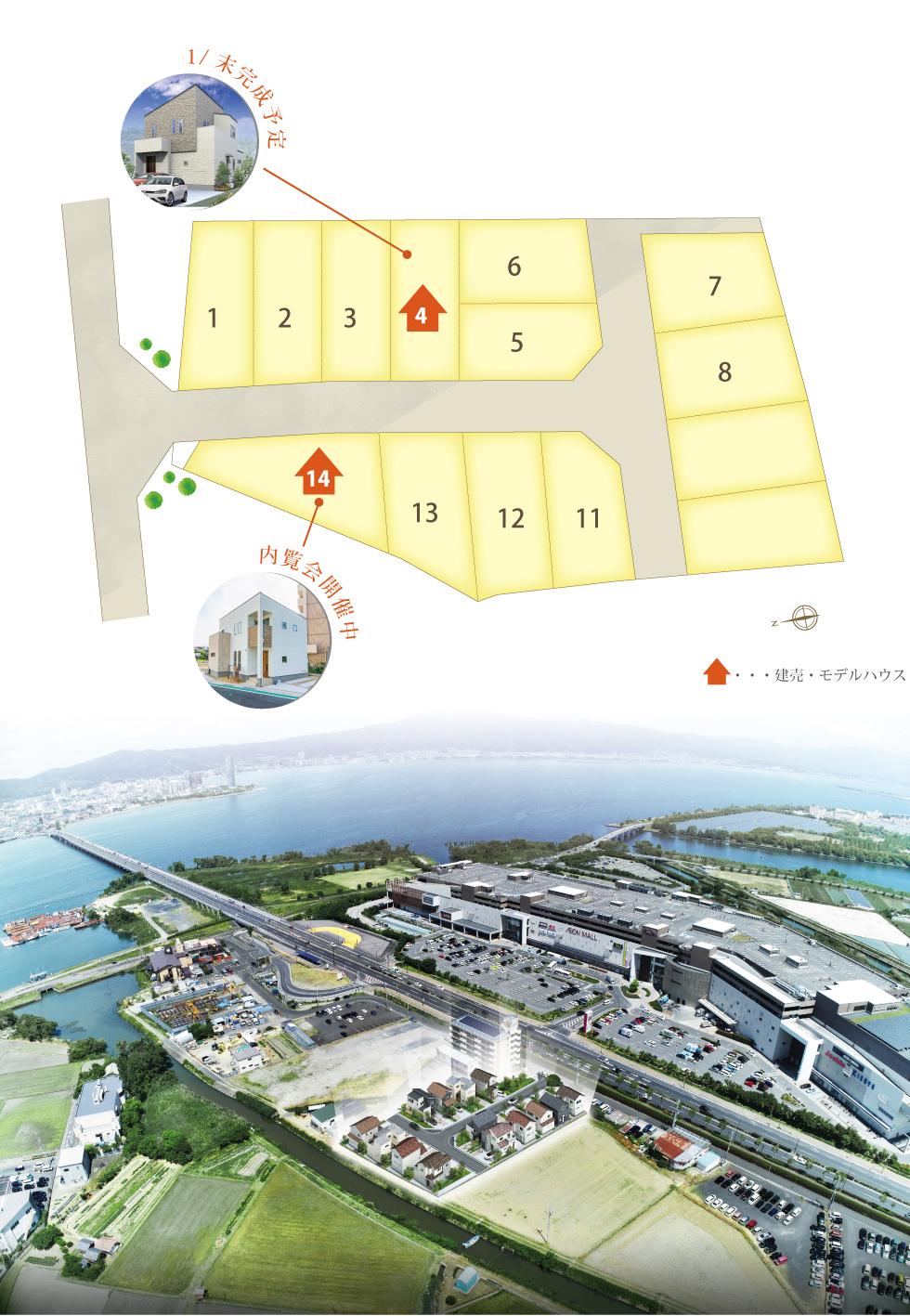 バードタウン草津新浜